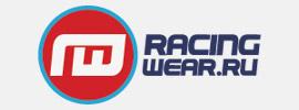 Racing Wear - экипировка для автоспорта